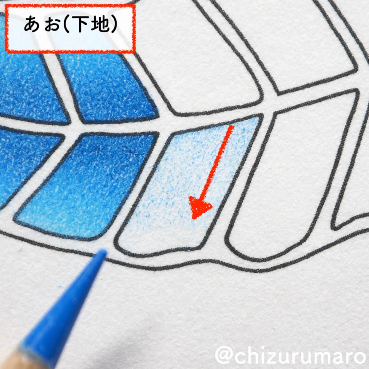 f:id:chizurumaro:20200616104245j:plain