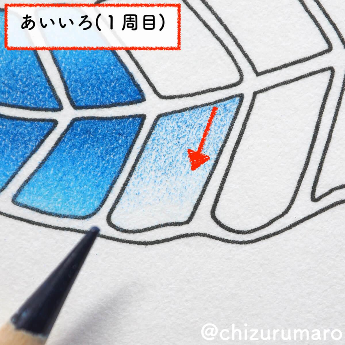 f:id:chizurumaro:20200616104523j:plain