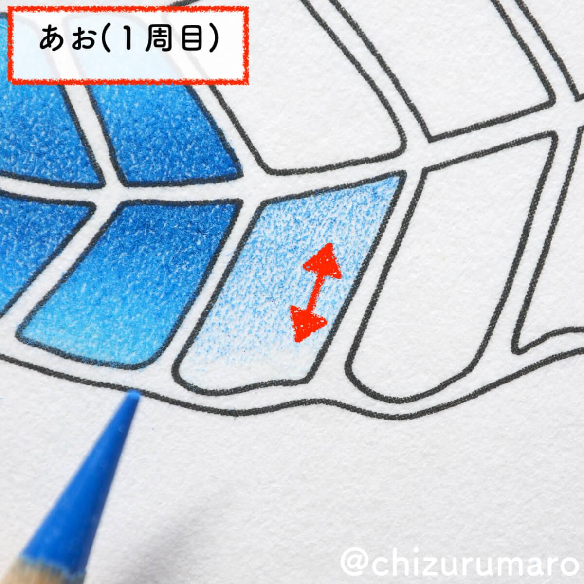 f:id:chizurumaro:20200616104550j:plain