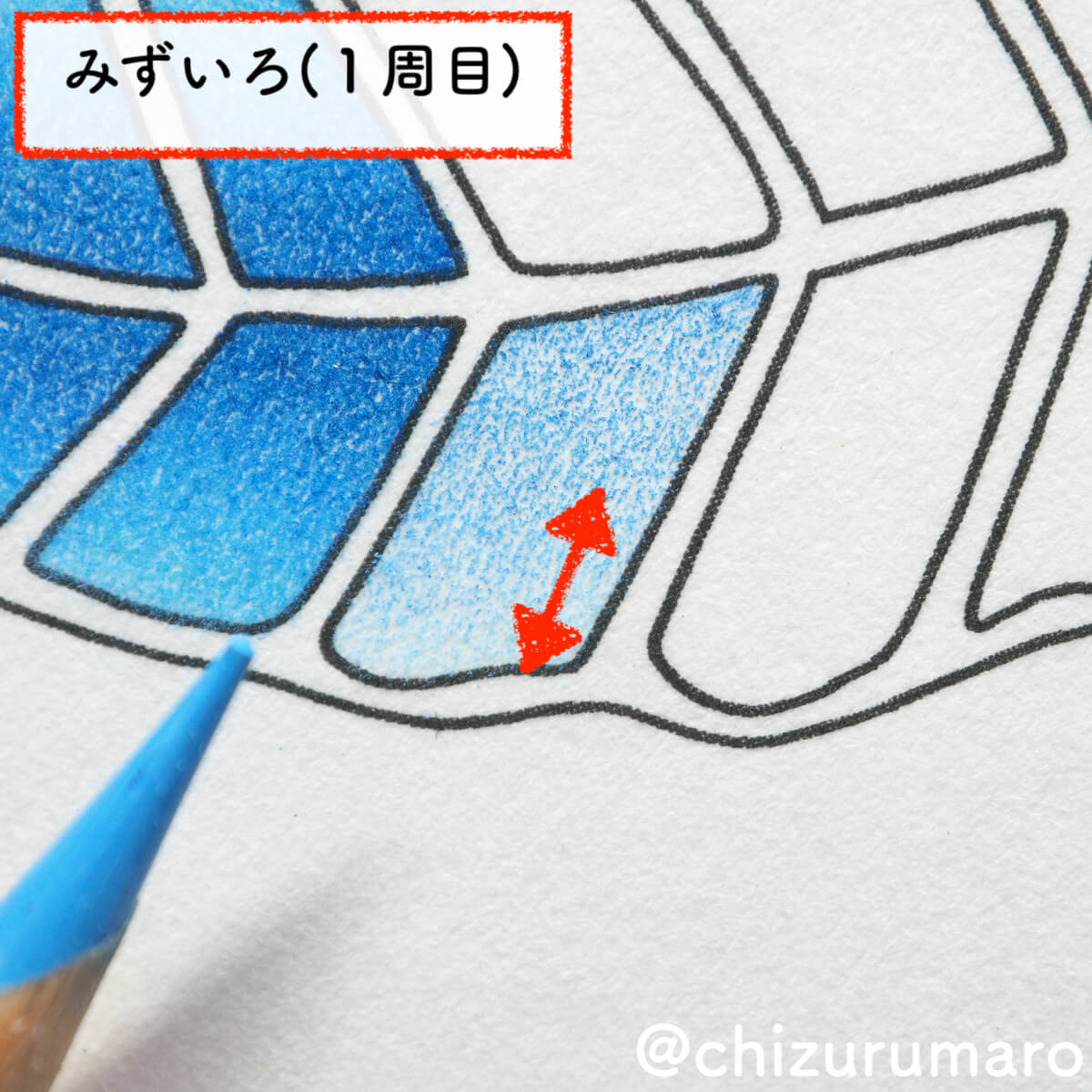 f:id:chizurumaro:20200616104618j:plain