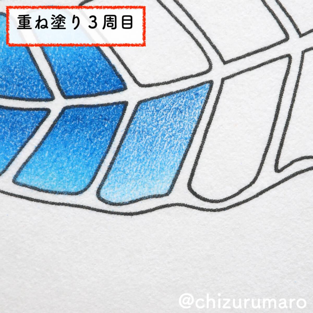 f:id:chizurumaro:20200616104934j:plain