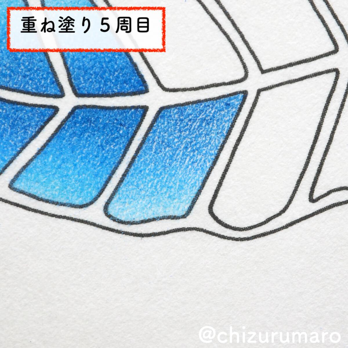 f:id:chizurumaro:20200616105011j:plain
