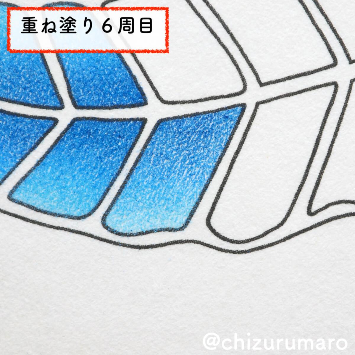 f:id:chizurumaro:20200616105033j:plain