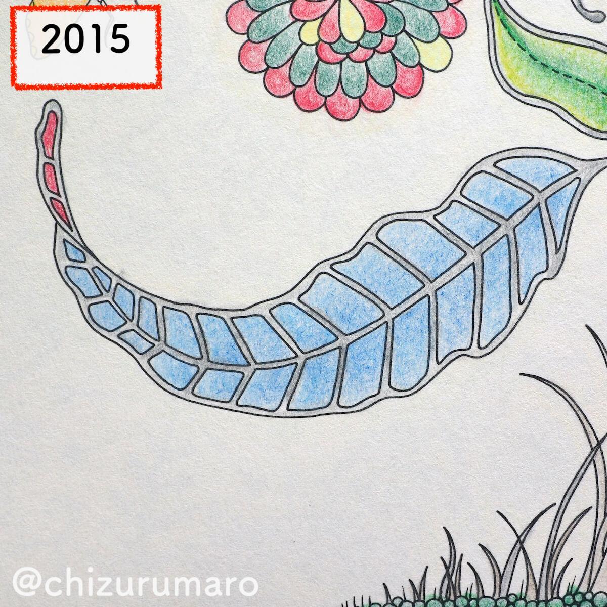f:id:chizurumaro:20200616110530j:plain
