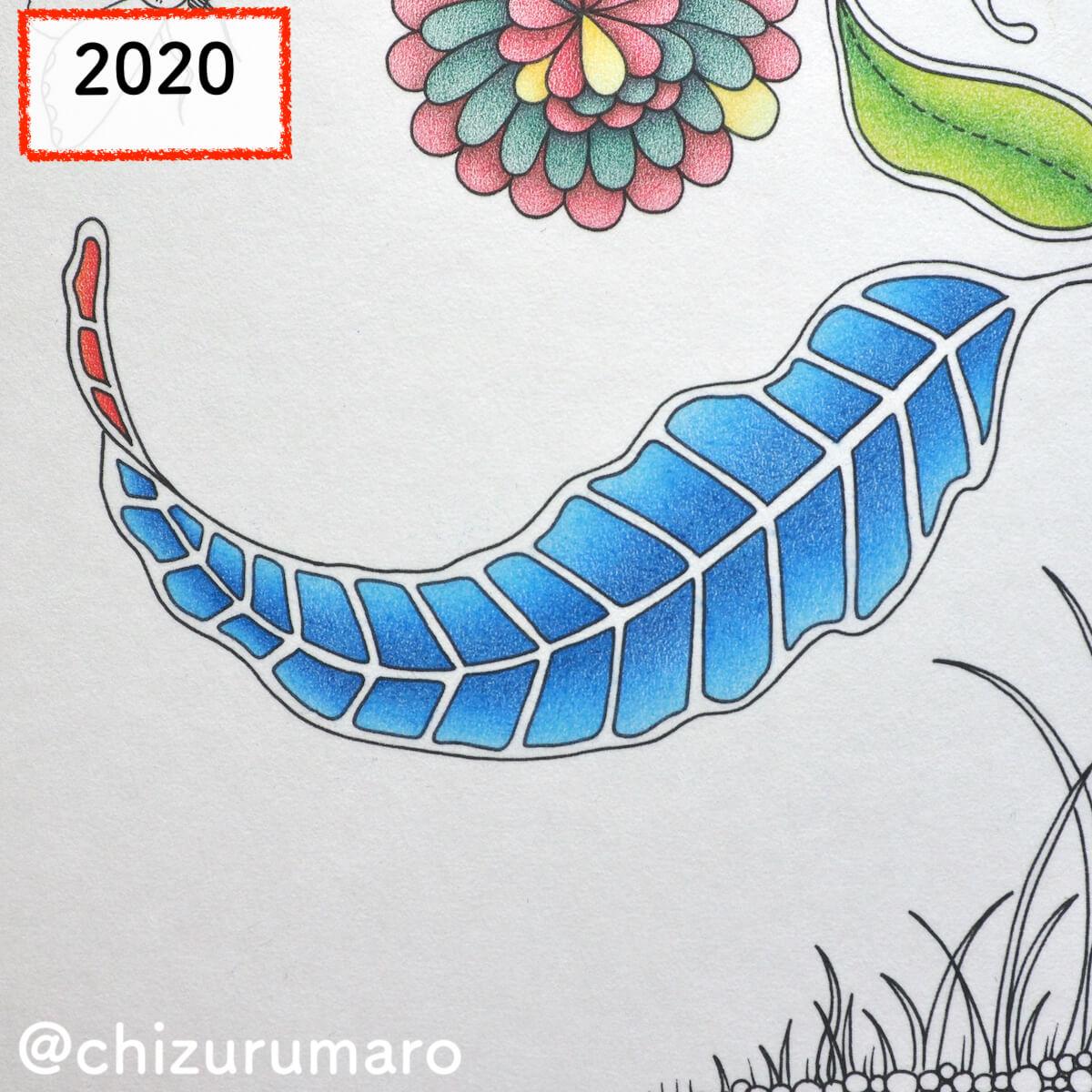 f:id:chizurumaro:20200616110539j:plain
