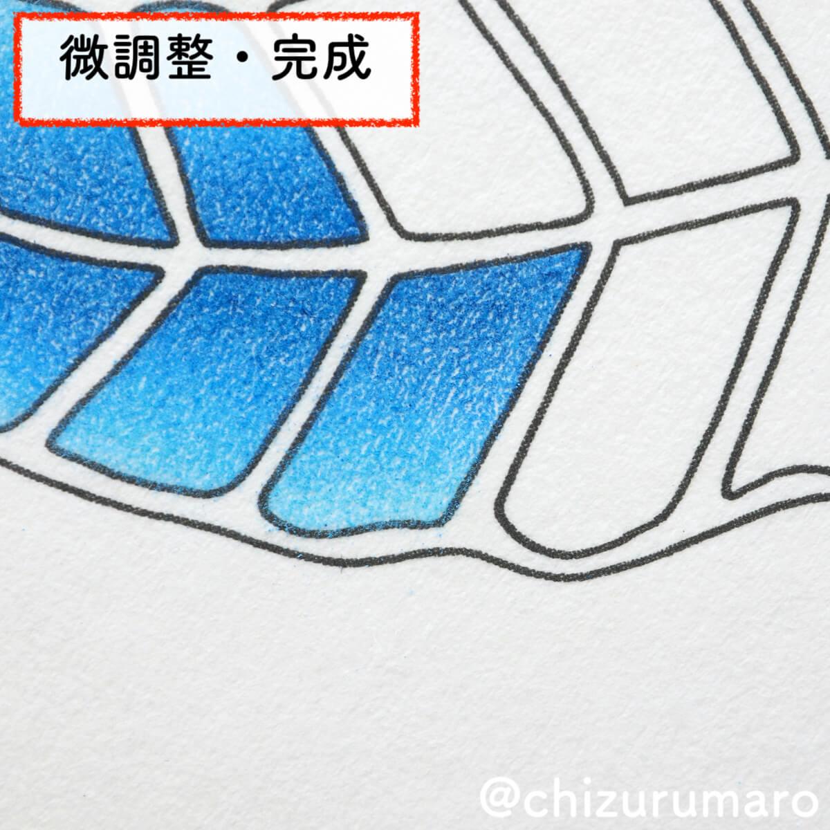 f:id:chizurumaro:20200616114411j:plain