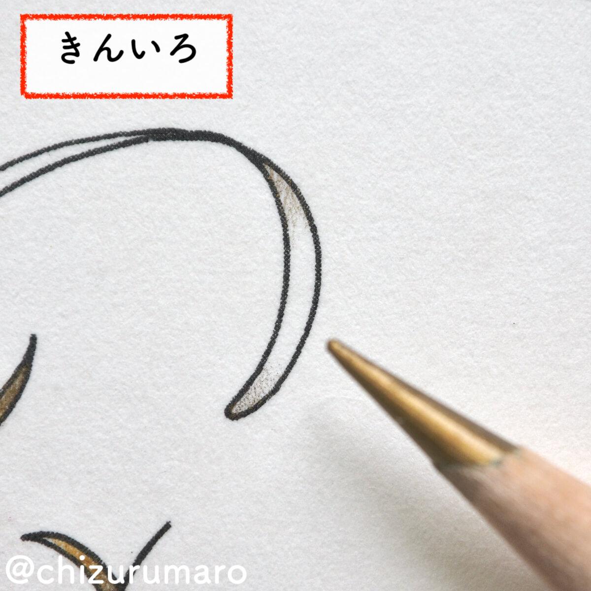 f:id:chizurumaro:20200717221136j:plain