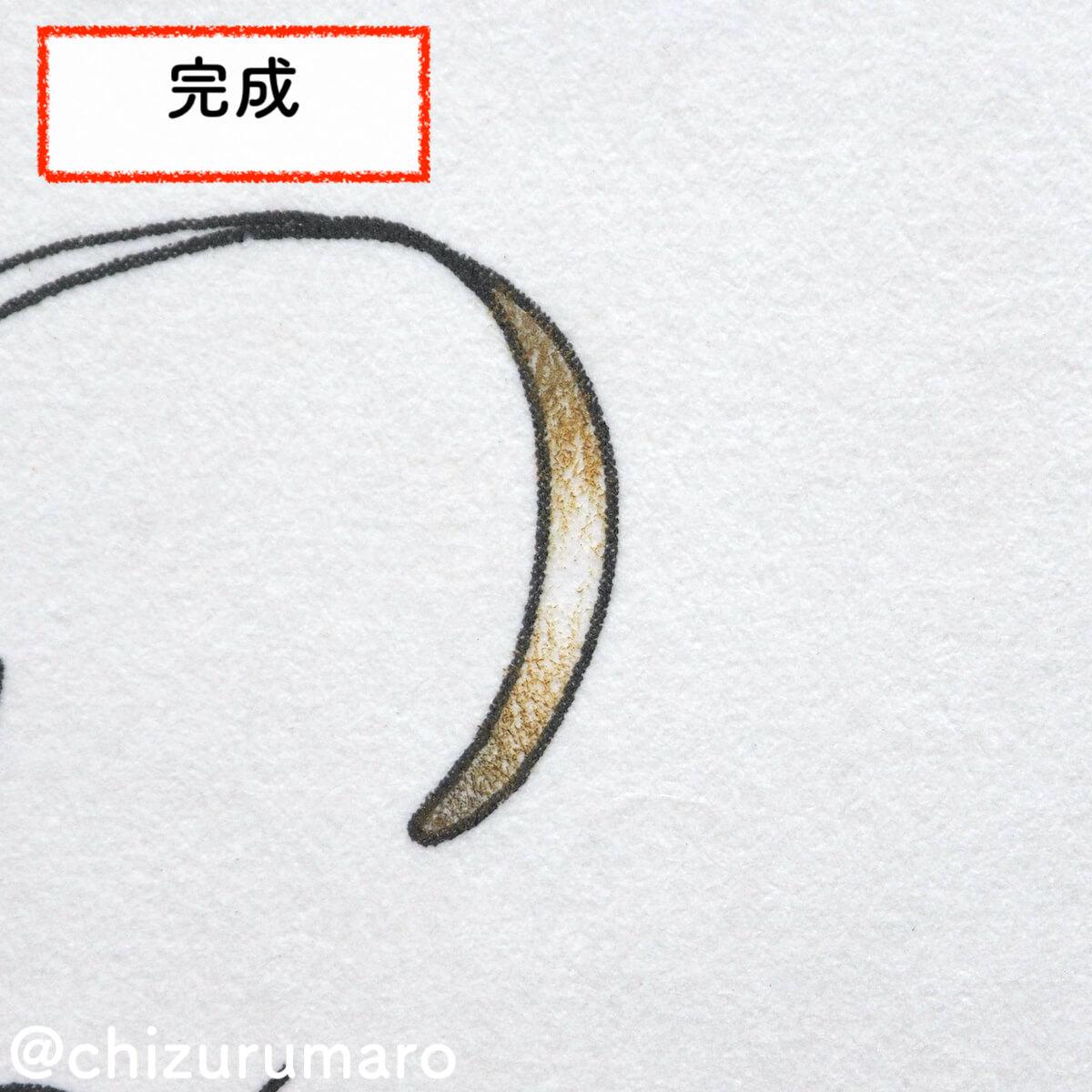 f:id:chizurumaro:20200717221340j:plain