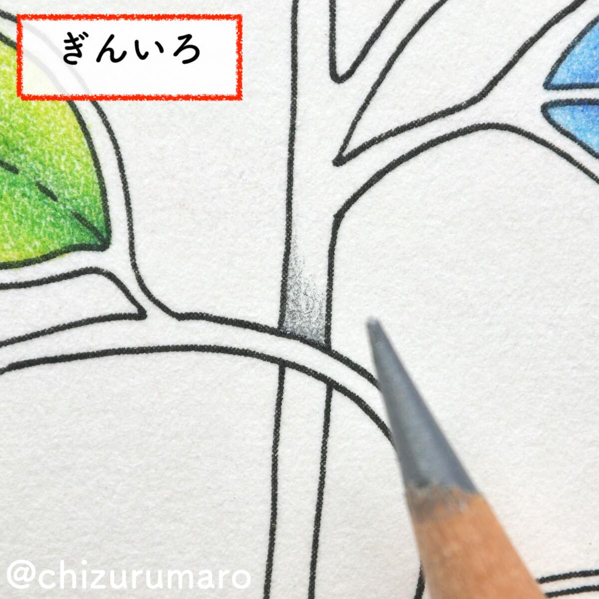 f:id:chizurumaro:20200717221714j:plain