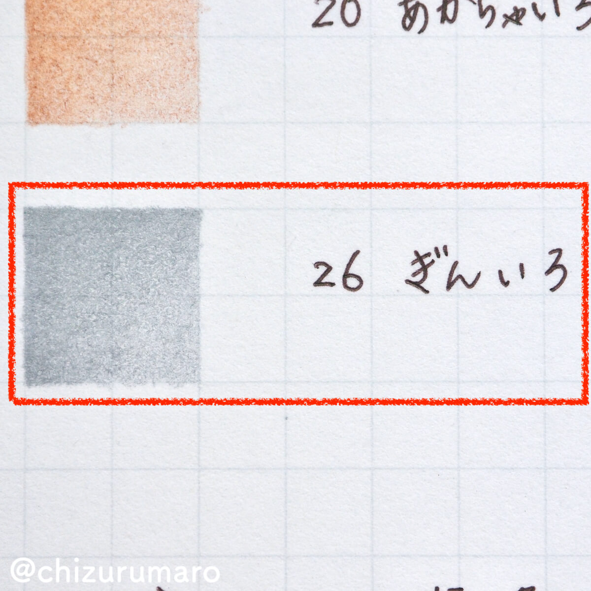 f:id:chizurumaro:20200717221853j:plain
