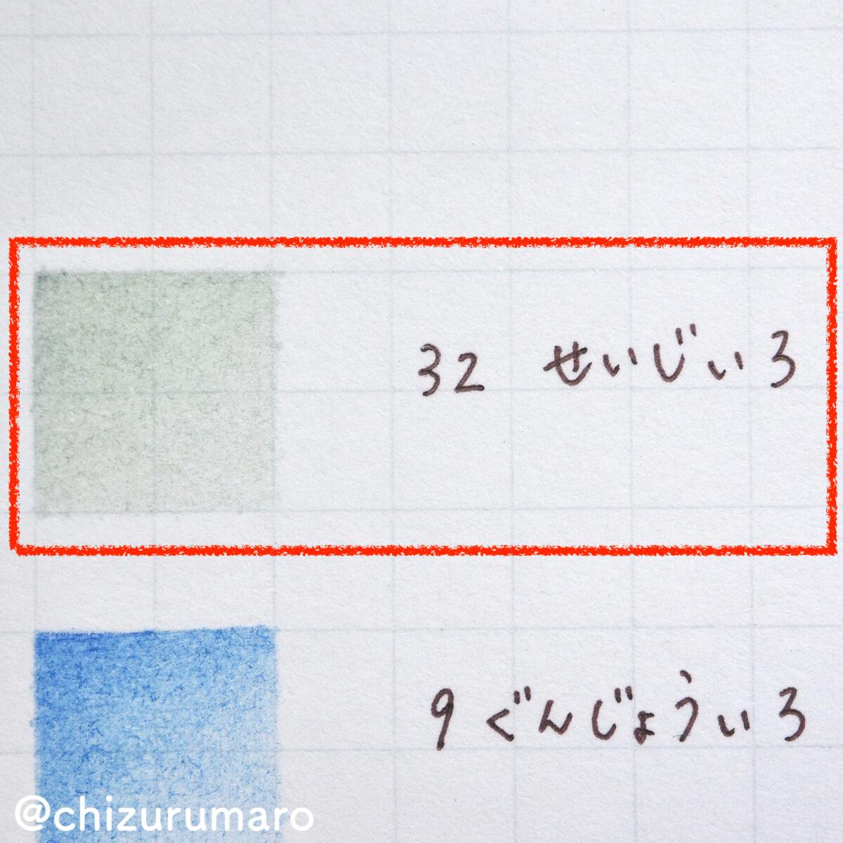f:id:chizurumaro:20200717222150j:plain