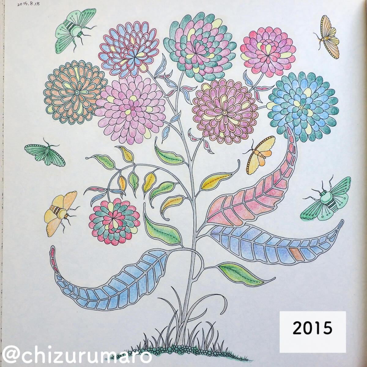 f:id:chizurumaro:20200718111810j:plain