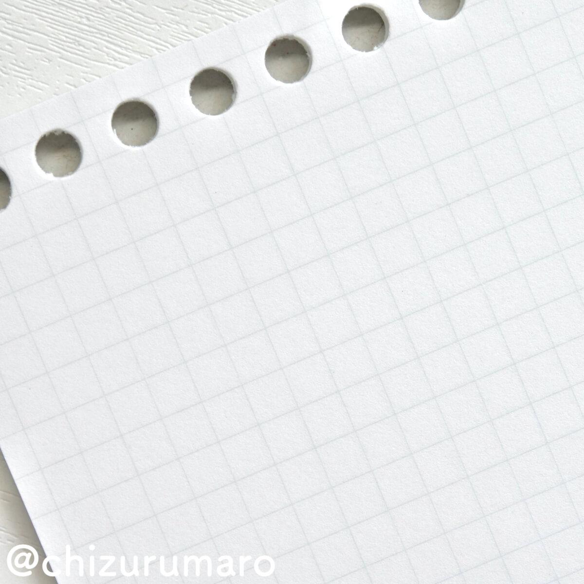 f:id:chizurumaro:20200921215859j:plain