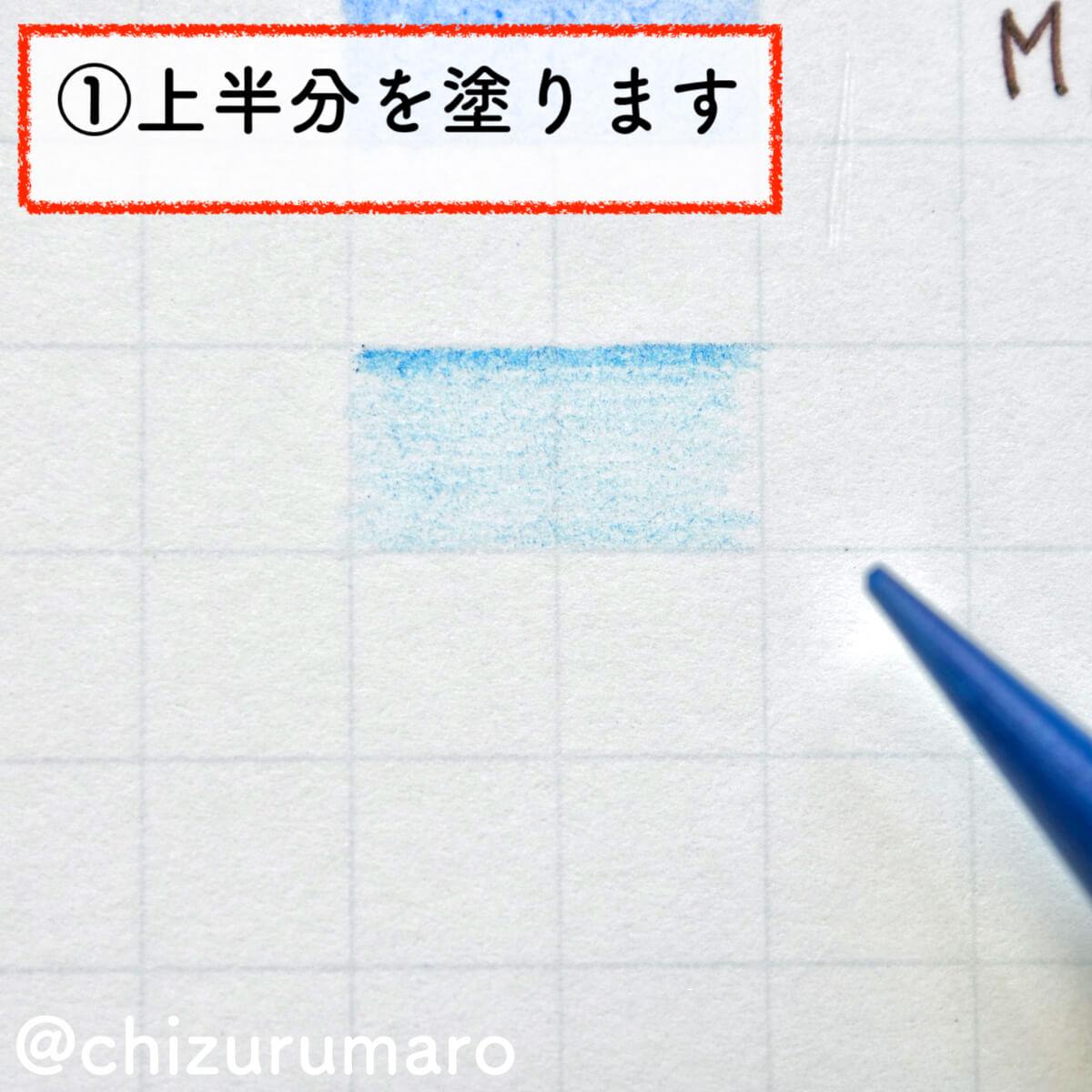 f:id:chizurumaro:20200921215941j:plain