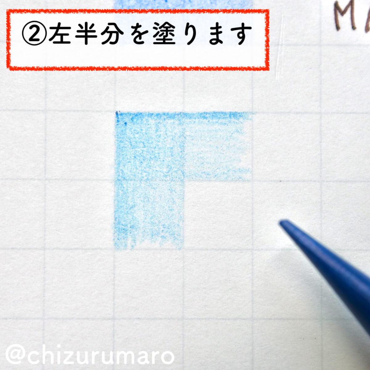 f:id:chizurumaro:20200921220028j:plain