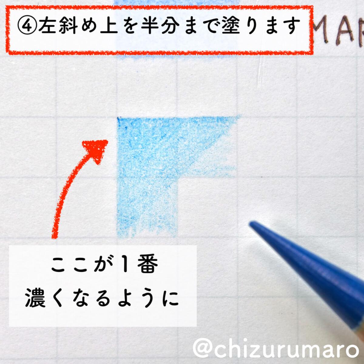 f:id:chizurumaro:20200921220123j:plain