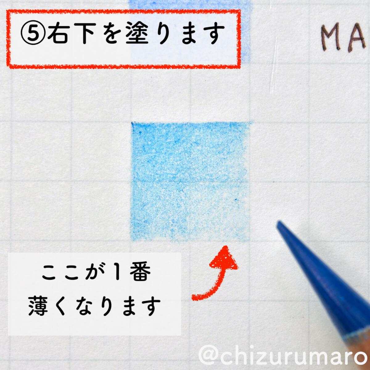 f:id:chizurumaro:20200921220140j:plain