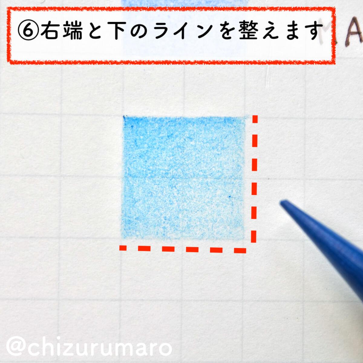 f:id:chizurumaro:20200921220159j:plain