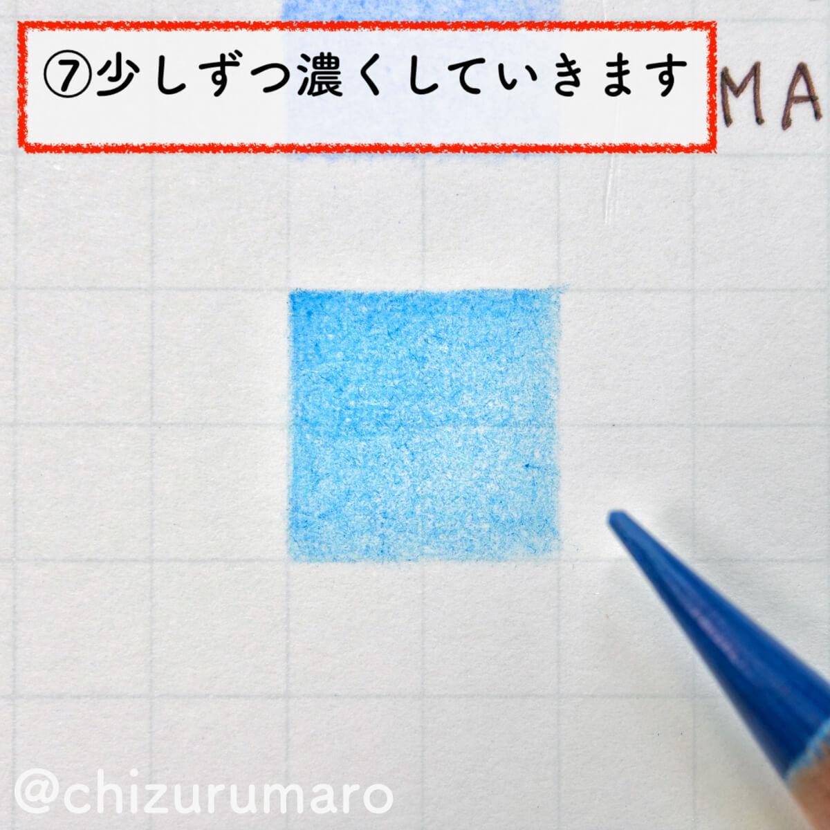 f:id:chizurumaro:20200921220215j:plain