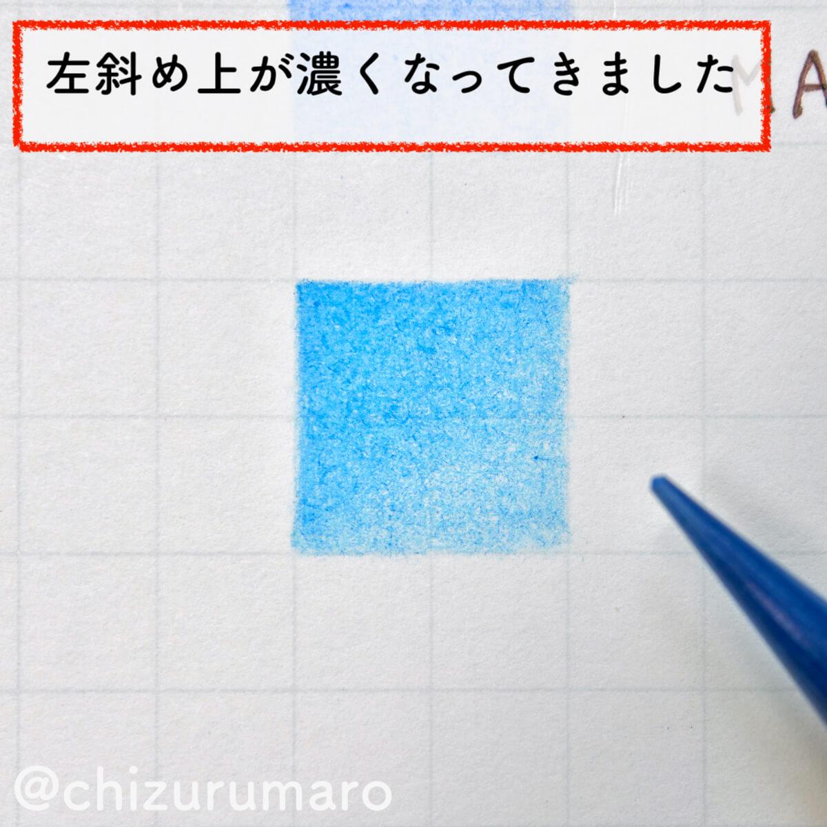 f:id:chizurumaro:20200921220229j:plain
