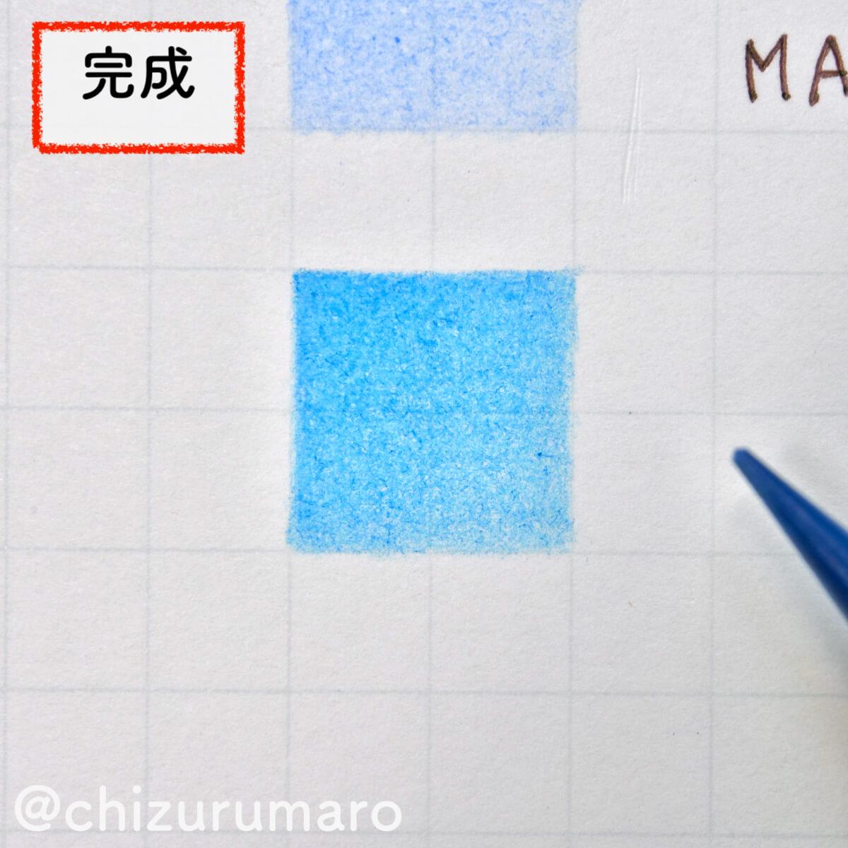 f:id:chizurumaro:20200921220242j:plain