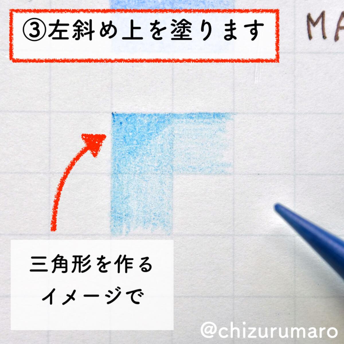 f:id:chizurumaro:20200921221032j:plain