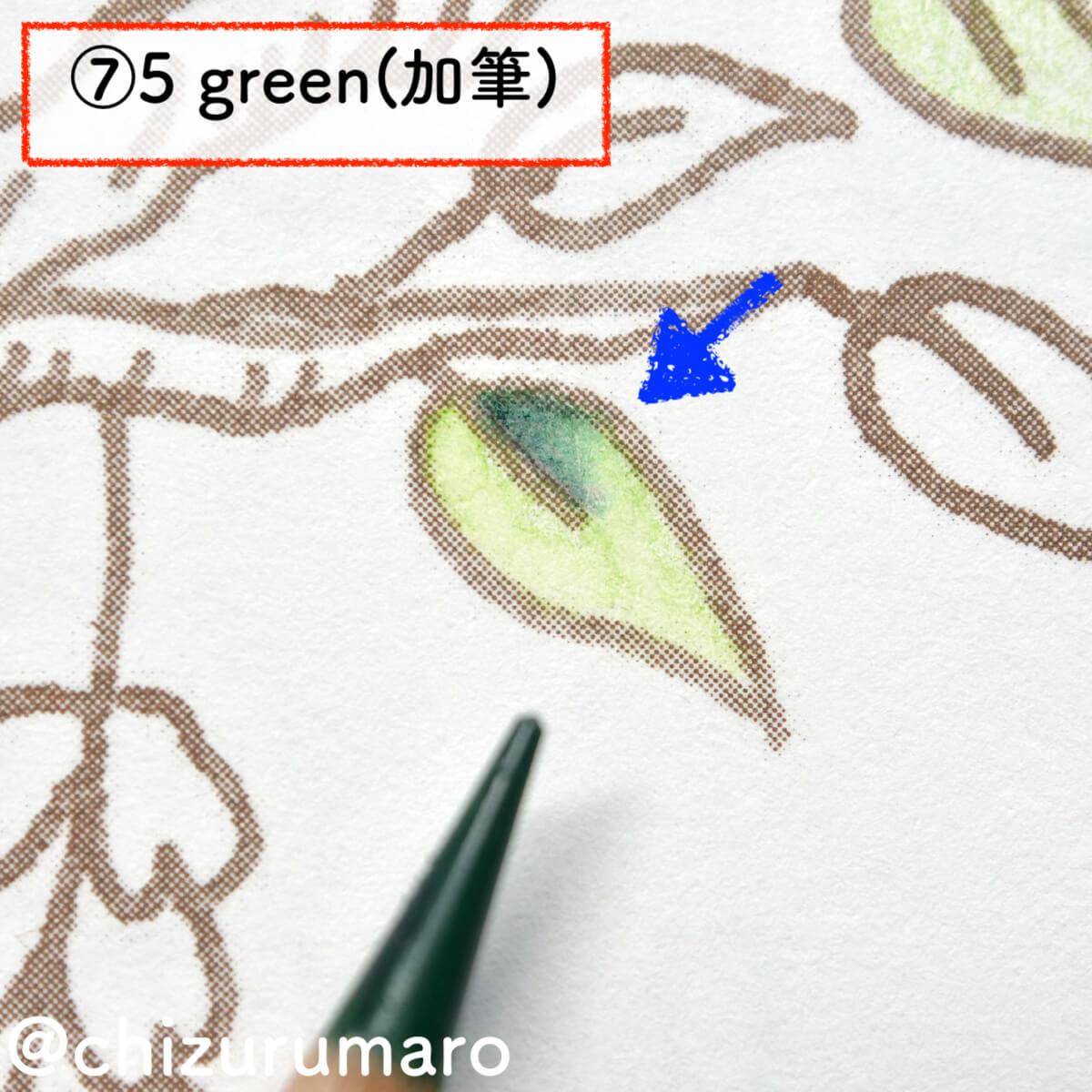 f:id:chizurumaro:20201105213339j:plain