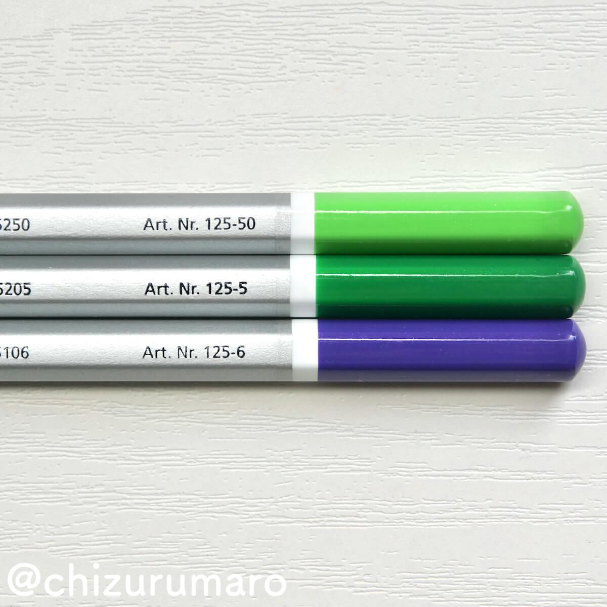 f:id:chizurumaro:20201106211612j:plain