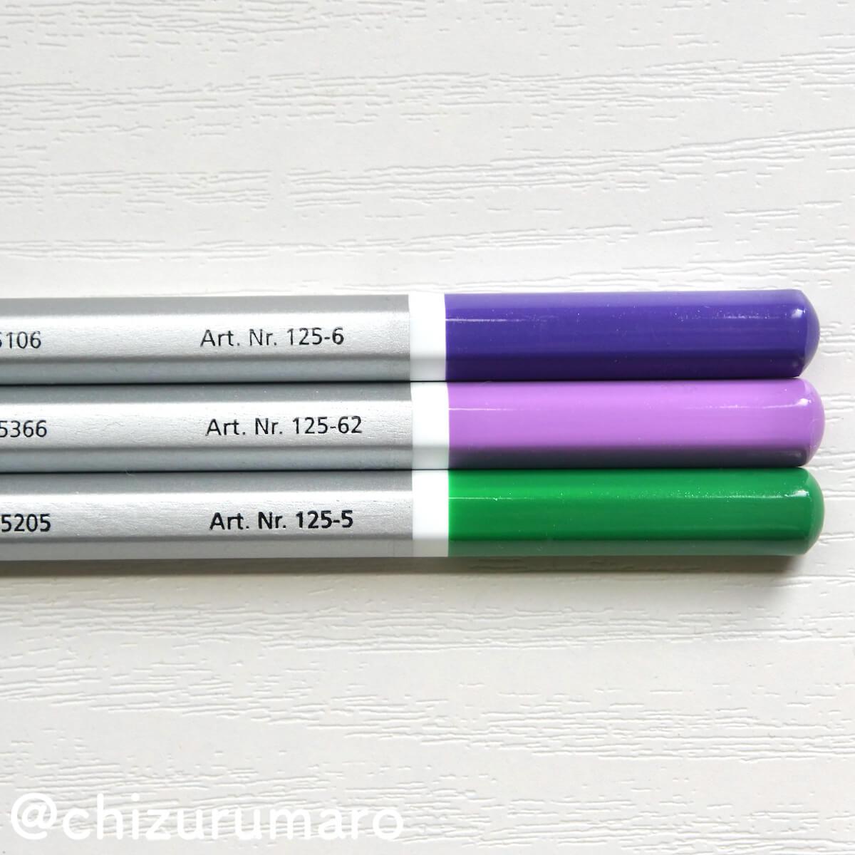 f:id:chizurumaro:20201119163822j:plain