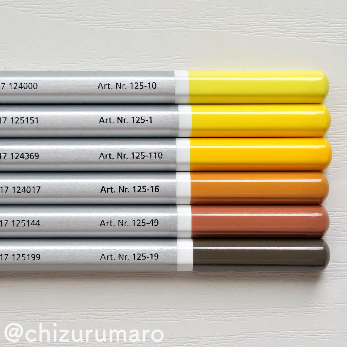 f:id:chizurumaro:20201126112145j:plain