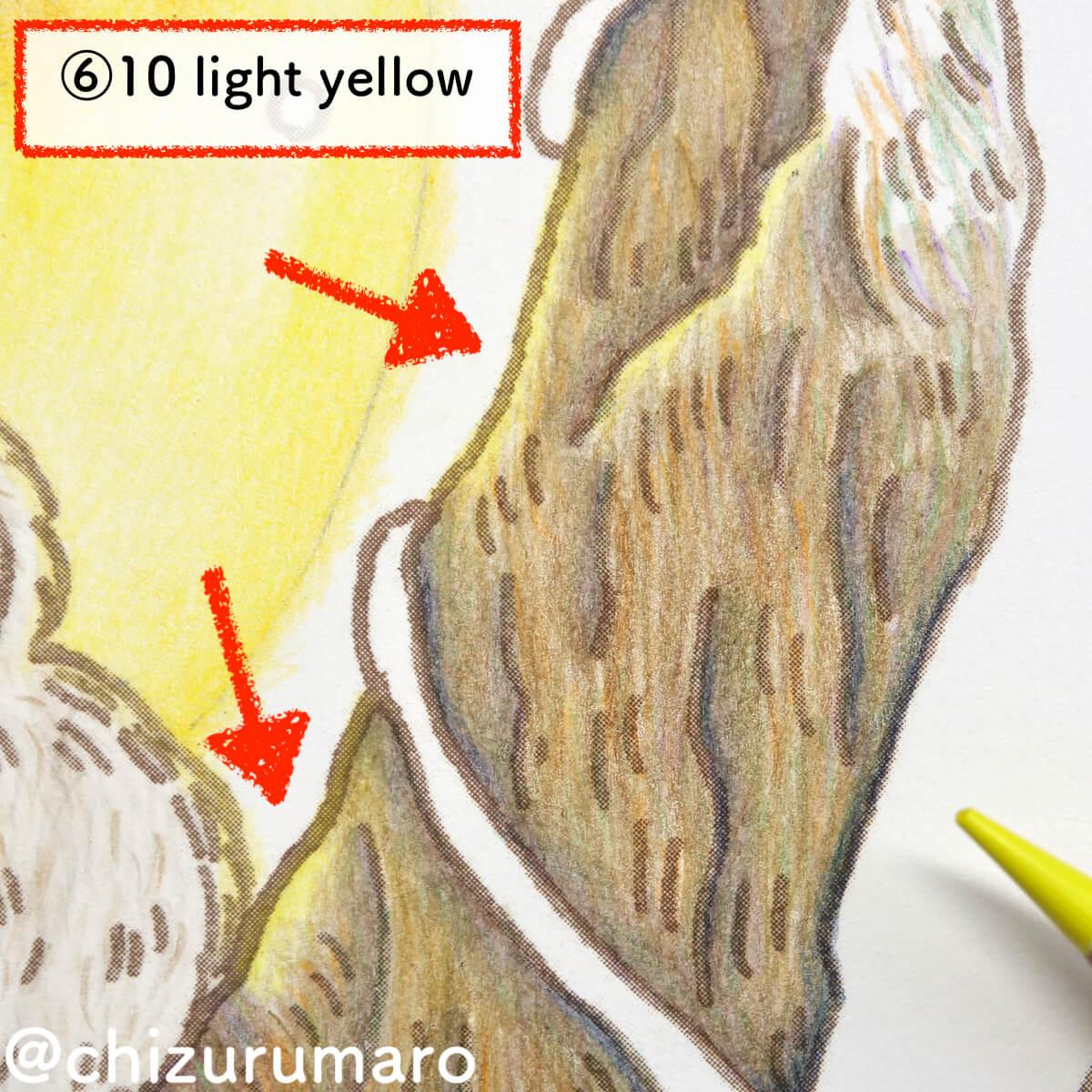 f:id:chizurumaro:20201203205048j:plain