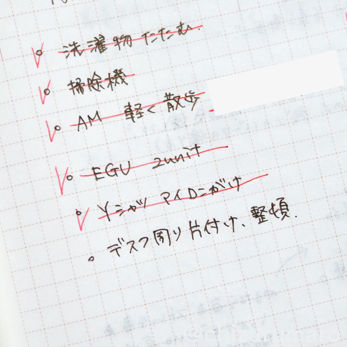 f:id:chizurumaro:20201223121003j:plain