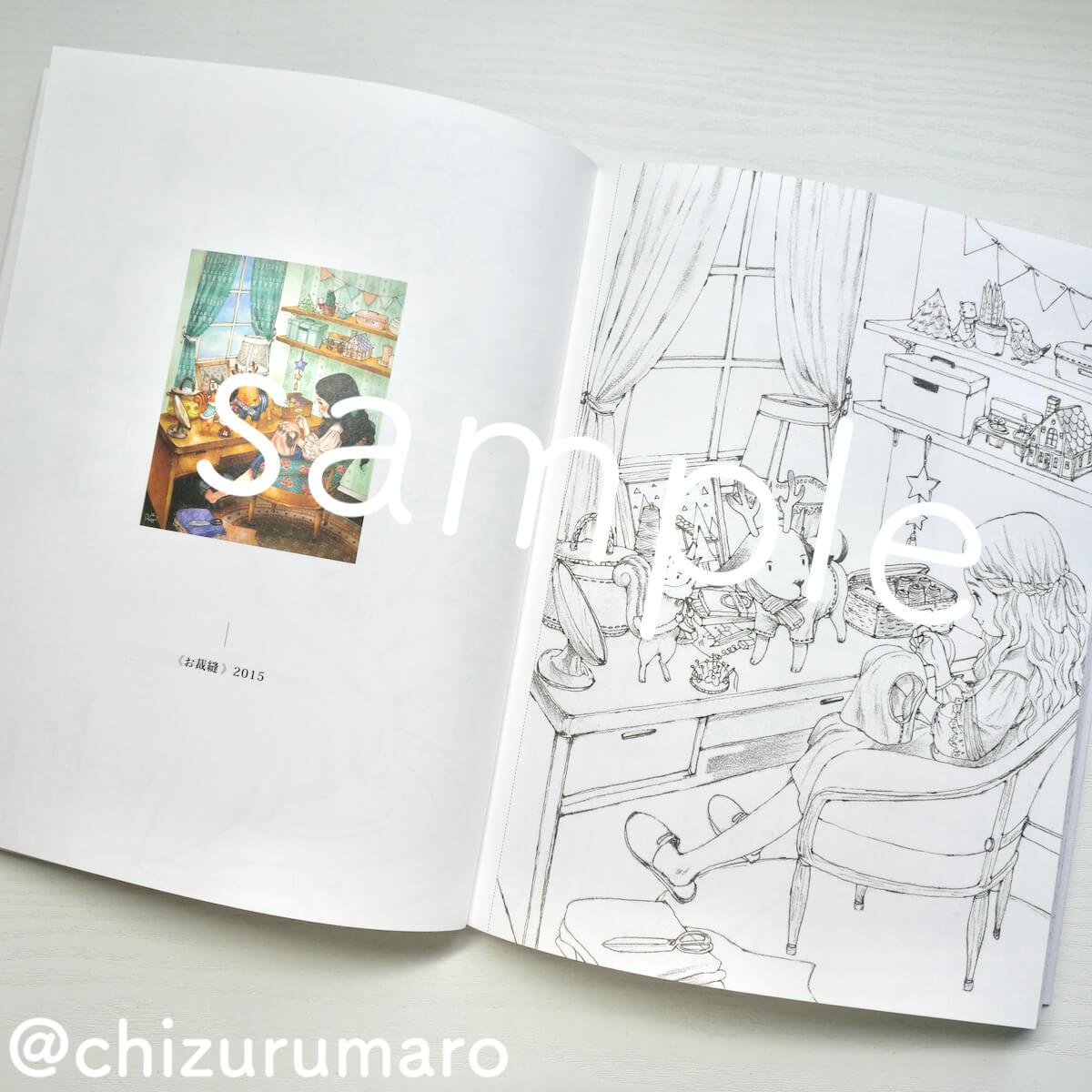 f:id:chizurumaro:20210107112231j:plain