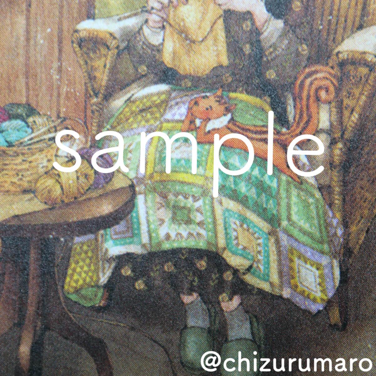 f:id:chizurumaro:20210107112411j:plain