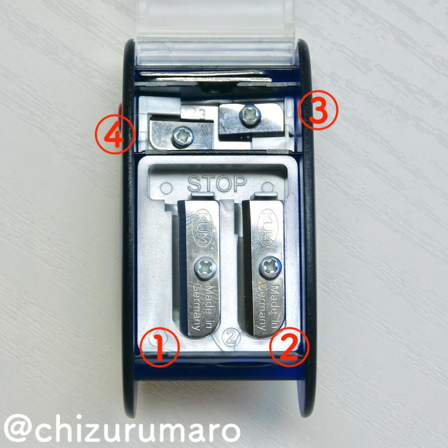 f:id:chizurumaro:20210114170235j:plain