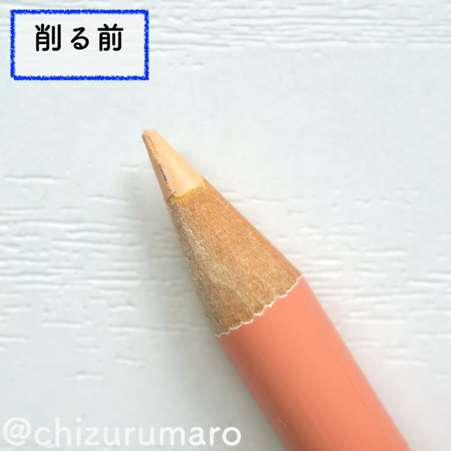 f:id:chizurumaro:20210114183729j:plain