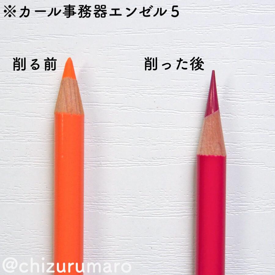 f:id:chizurumaro:20210114200617j:plain