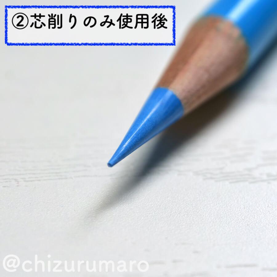 f:id:chizurumaro:20210114202601j:plain