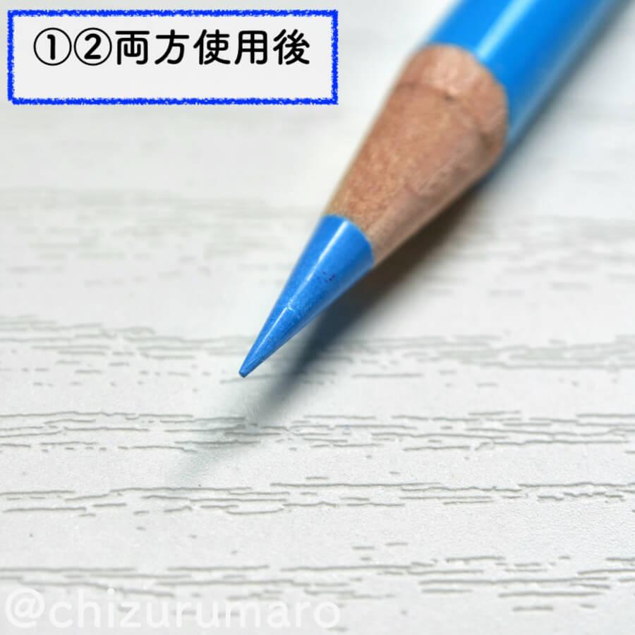 f:id:chizurumaro:20210114202813j:plain