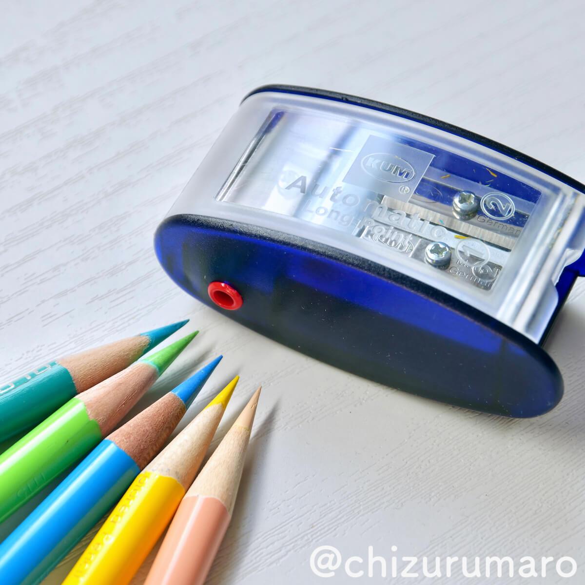 f:id:chizurumaro:20210114214131j:plain