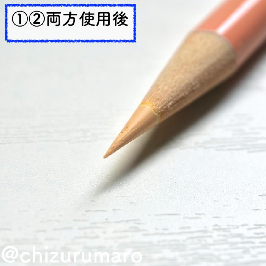 f:id:chizurumaro:20210115103330j:plain