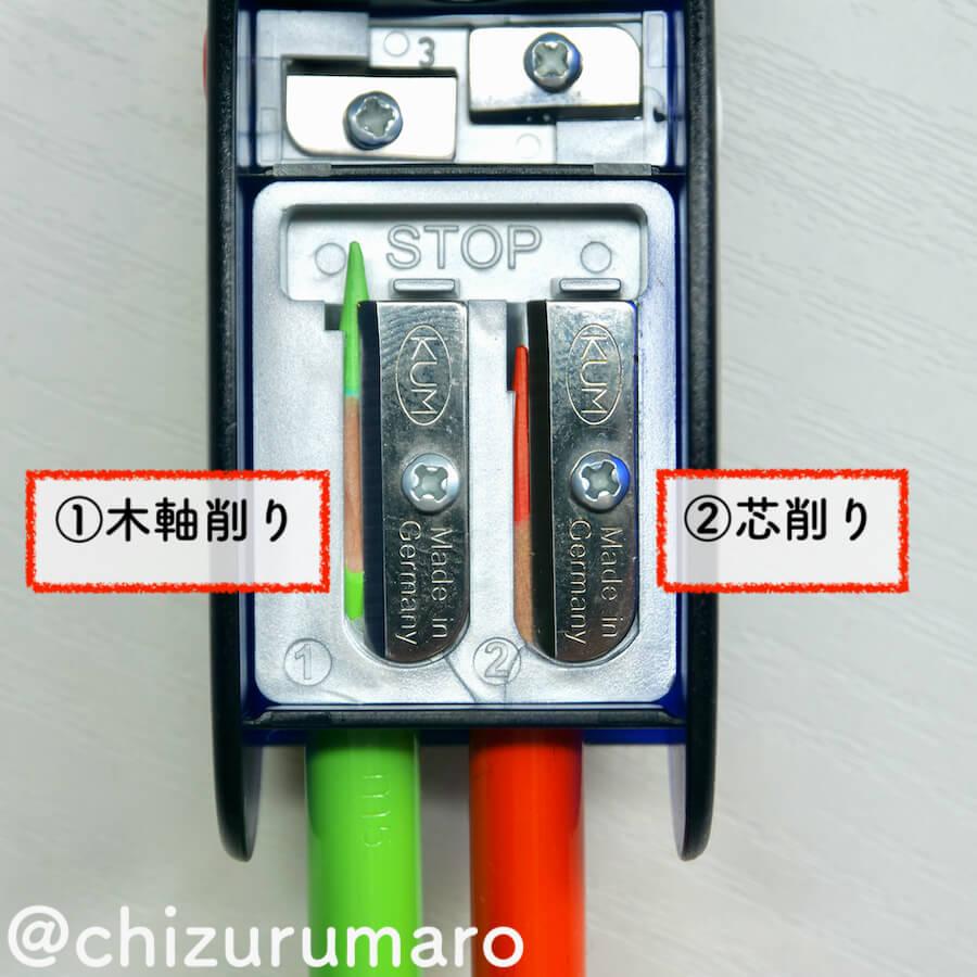 f:id:chizurumaro:20210115120122j:plain