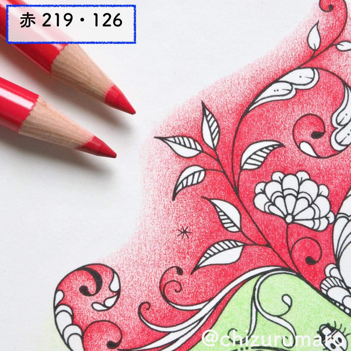 f:id:chizurumaro:20210128123221j:plain