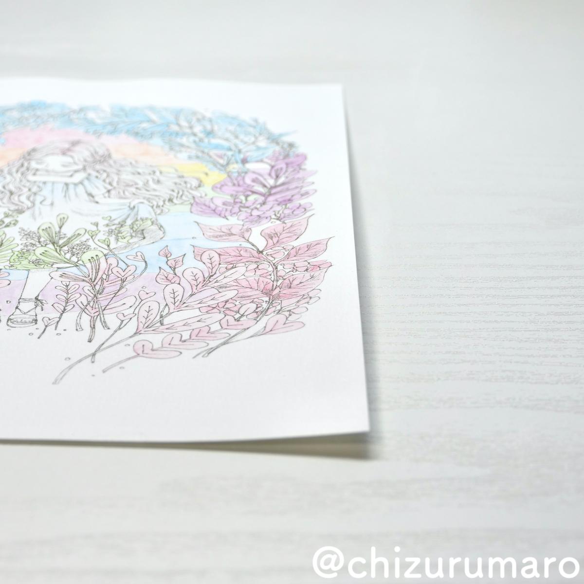 f:id:chizurumaro:20210310221527j:plain