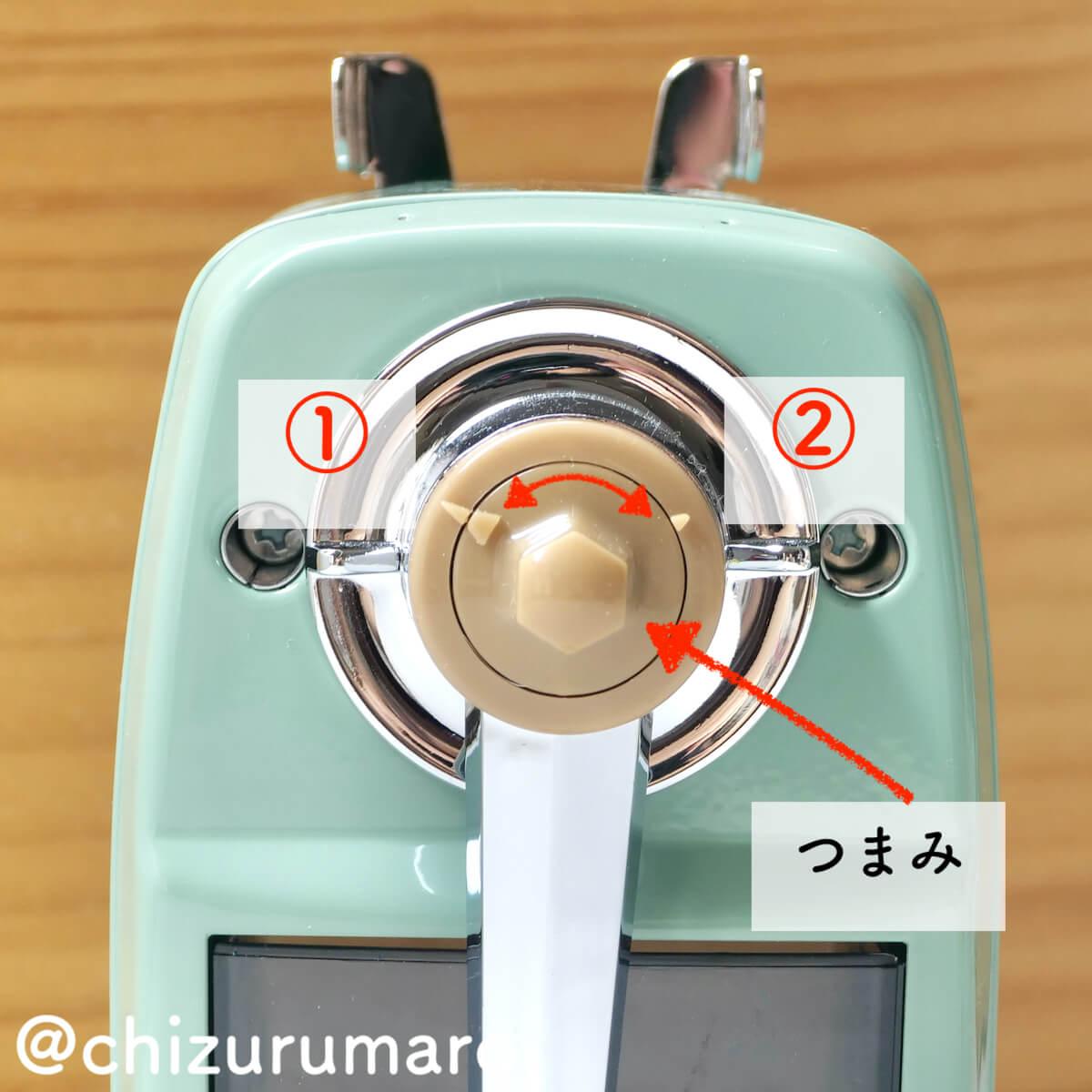 f:id:chizurumaro:20210325185632j:plain