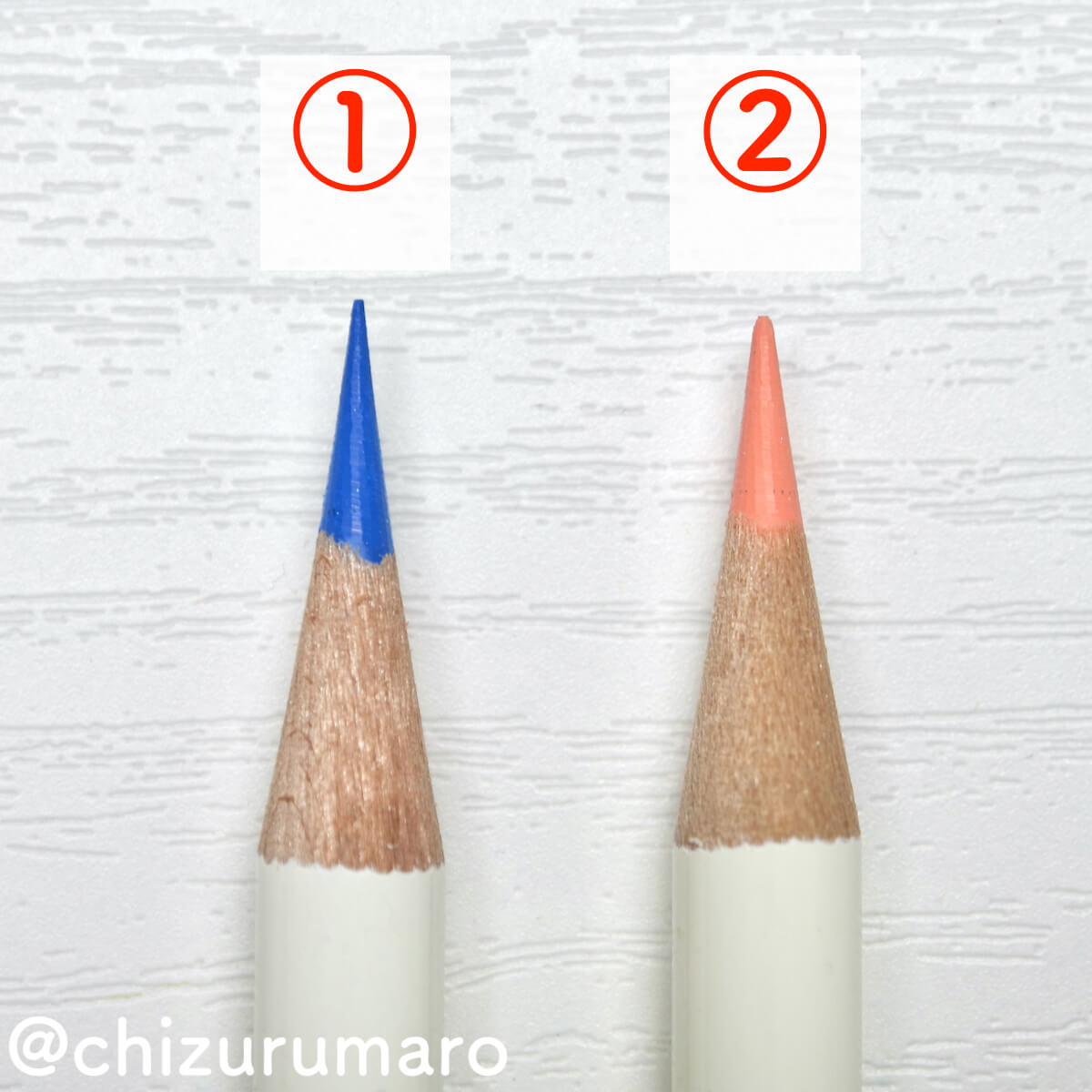 f:id:chizurumaro:20210325185646j:plain