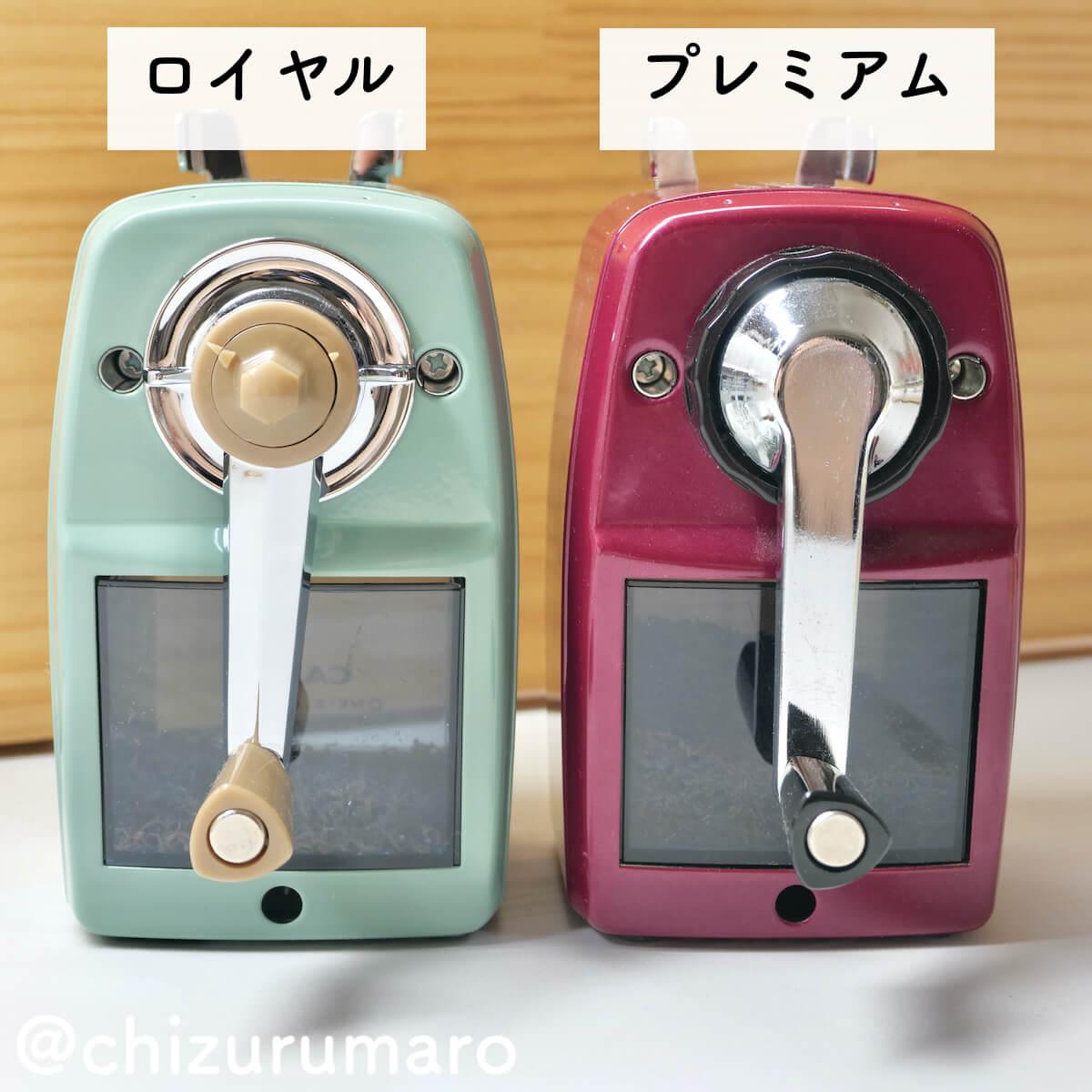 f:id:chizurumaro:20210325185713j:plain