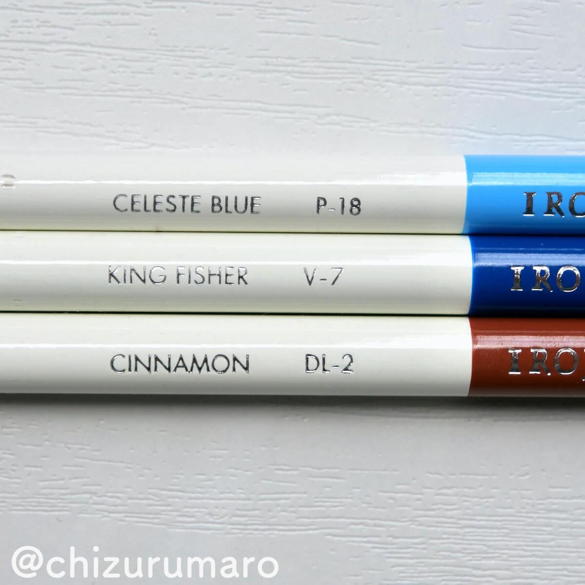 f:id:chizurumaro:20210413164206j:plain