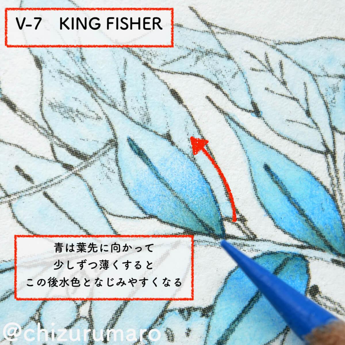 f:id:chizurumaro:20210413164757j:plain