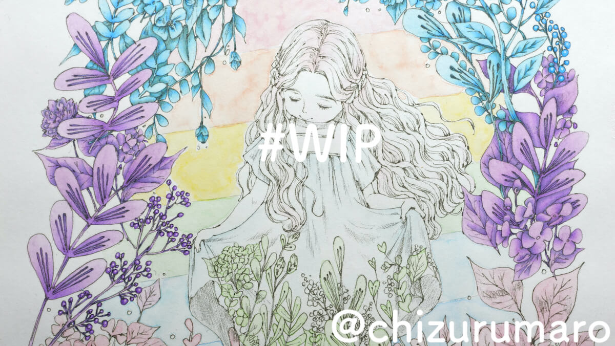 f:id:chizurumaro:20210504152451j:plain